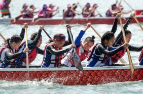 - Dragon Boat Cebu Central